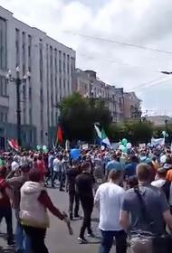 Хабаровск продолжает митинговать