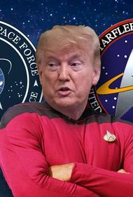 Эксперты сомневаются в дееспособности Военно-космических сил США