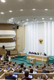 В Совфеде осудили заявление главы Пентагона о продвижении войск США к границам России