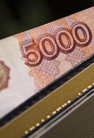 В ПФР ответили на вопросы по поводу пособия 10 тысяч рублей на детей в августе