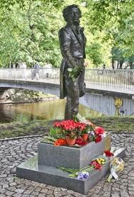 Варвары осквернили памятник Пушкину в Риге