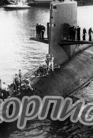 Нераскрытые тайны  прошлого: что могло случиться с субмариной «Скорпион»