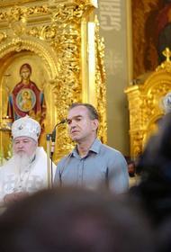 В Краснодаре прошла церемония прощания с митрополитом Исидором