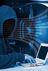 Эксперты опровергли версию о причастности России к мировой кибератаке