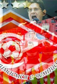 Футбол по понятиям: о чем могли договориться владелец «Спартака» Федун и президент РФС Дюков