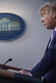 Трамп пообещал оказать Ливану «существенную» помощь