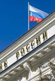 Центробанк рекомендовал банкам продлить до конца года поддержку пострадавших от COVID-19 заемщиков