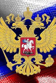 В МИД отреагировали на высылку дипломатов из Словакии
