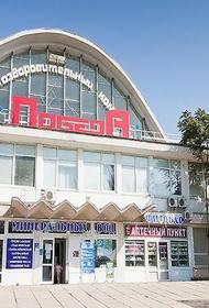 Размещение больных в обсерватор «Победа» в Крыму сопровождается хулиганством и грубостью  в отношении персонала санатория