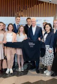Собянин утвердил выплаты участникам Всероссийской олимпиады школьников