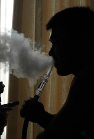 Эксперт заявил, что кальян вреднее сигарет и распространяет коронавирус