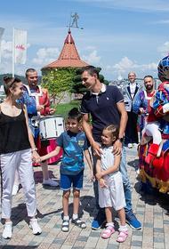 В Сочи вручили подарки миллионному туристу