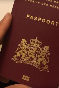 Голландия отменит графу «пол» в паспортах