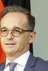 В МИД Германии заявили о важности отношений с Россией