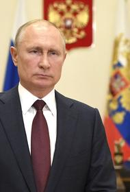 Путин сообщил, что его дочь испытала на себе вакцину от коронавируса