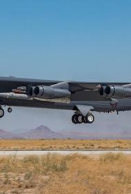 США проводят испытания гиперзвукового оружия воздушного базирования