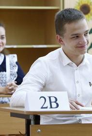 В Краснодарском крае 301 выпускник сдал ЕГЭ на сто баллов
