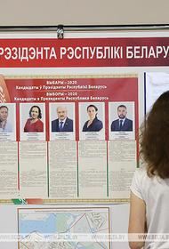 «Есть жесткое предложение – менять цифры», аудиозапись, как в Белоруссии членов комиссии заставляли переписывать протоколы
