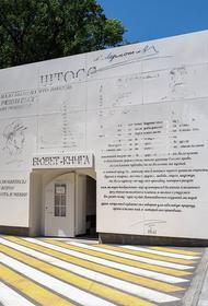 Жители и гости Железноводска с начала года выпили 800 тонн минеральной воды