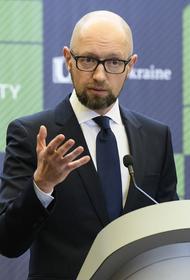 Яценюк посоветовал «единственный правильный выход» столкнувшемуся с протестами Лукашенко