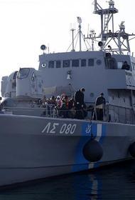Греческие пограничники обстреляли турецкий корабль