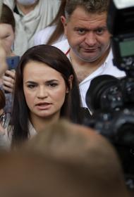 Отъезд Светланы Тихановской в Литву - правильный выбор или предательство?