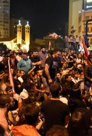 Революция свершилась. В Ливане из-за недавнего взрыва произошла смена власти