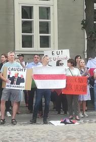 В Риге прошел пикет в поддержку жителям Беларуси