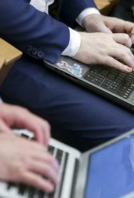 В Думе объяснили выгоду IT-компаниям от налогового маневра