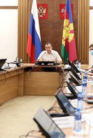К 1 сентября на Кубани откроются пять школ