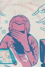 Правовые механизмы позволят ограничить травлю и преследование в соцсетях