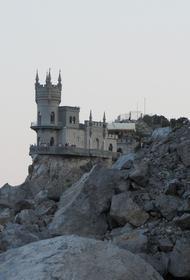 Политолог оценил идею Киева создать «комиссию правды» после «возвращения» Крыма