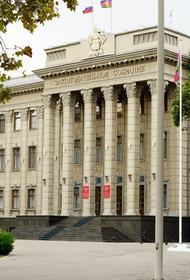 Депутаты ЗСК одобрили проект закона о молодежной политике