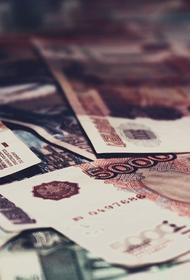 Эксперт назвал причины, из-за которых Россия вновь стала чистым должником