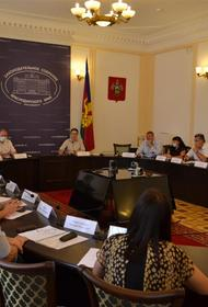 На Кубани готовятся к проведению «Агротура-2020»