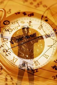 Каждый шестой работодатель принимает во внимание знак зодиака соискателя