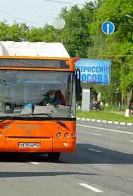 Программа обновления для автобуса