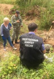 В СКР заявили о массовом захоронении женщин и детей в Тверской области