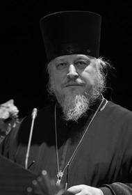 Скончался клирик Екатеринодарской и Кубанской епархии Александр Чесноков
