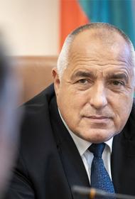 Премьер Болгарии заговорил об отставке