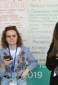 Объявлены победители первого грантового конкурса «Волонтеры культуры»