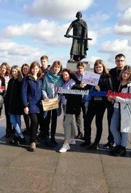 Более 16-ти тысяч школьников станут участниками программы «Моя Россия» 2020