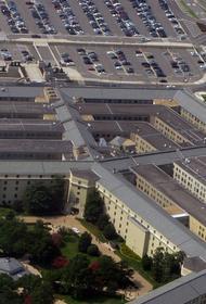 Власти США создадут рабочую группу по изучению НЛО