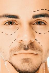 Зачем мужчины делают пластические операции?