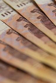 В Госдуме рассказали, какие выплаты положены в сентябре гражданам РФ