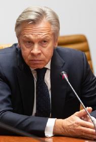 Пушков резко ответил на призыв депутата наказать Россию из-за Белоруссии