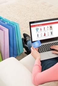 Депутат МГД Александр Семенников дал советы, как безопасно совершать покупки онлайн