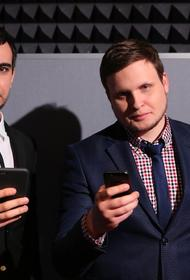 Вован и Лексус разыграли экс-премьера Латвии