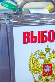 Как пройдет Единый День голосования в Челябинской области