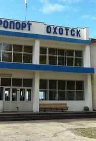 Северянам Хабаровского края выделили еще 33 млн руб на льготные полеты